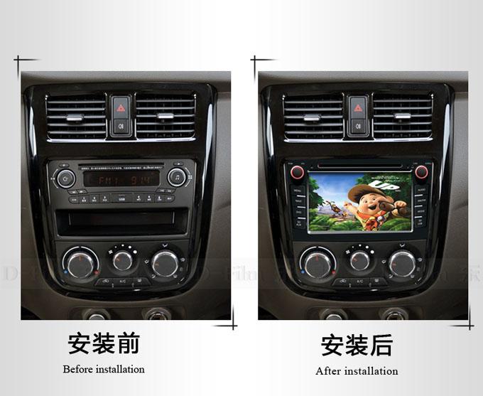 导航蓝牙: 兼容各种蓝牙手机蓝牙音乐播放功能   适用车型:  五菱宏光