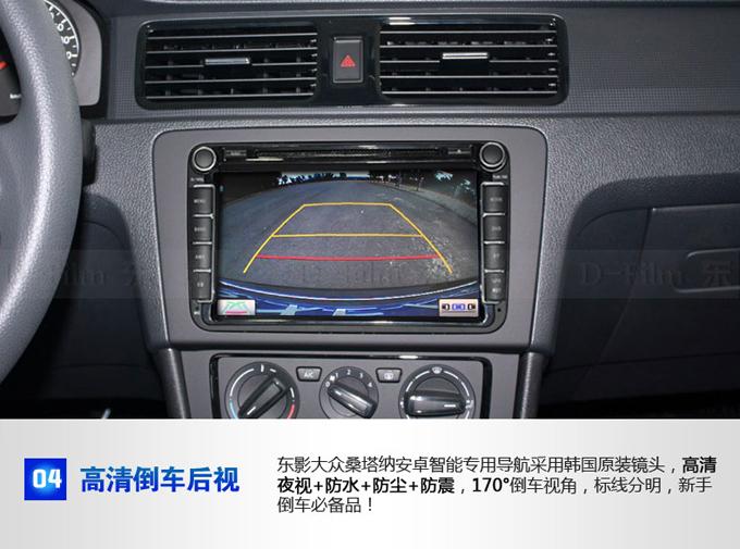 东影大众导航桑塔纳安卓dvd导航专用gps导航仪一体