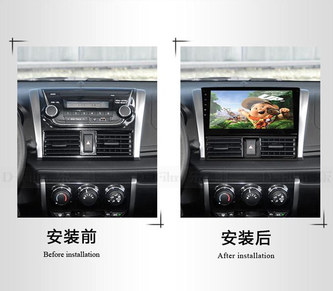 东影丰田导航2014款新威驰安卓dvd导航专用gps导航仪
