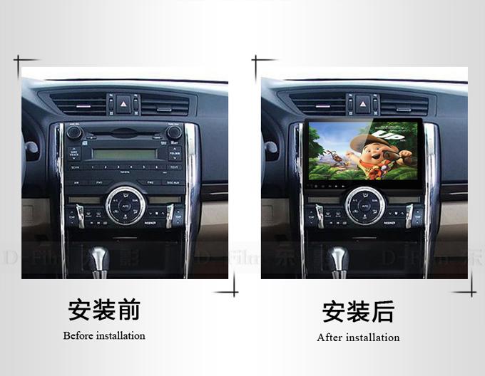 东影丰田导航2014款锐志安卓dvd导航专用gps导航仪一体机 大屏10.