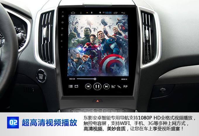 东影福特导航2015款锐界安卓dvd导航专用gps导航仪一体机 大屏12.
